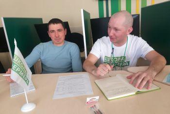Слушатели «Школы фермера» в Башкортостане узнали, как создать своё хозяйство «с нуля»