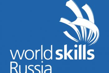 В Уфе пройдет Всероссийский аграрный форум в рамках Российского отраслевого чемпионата WorldSkills