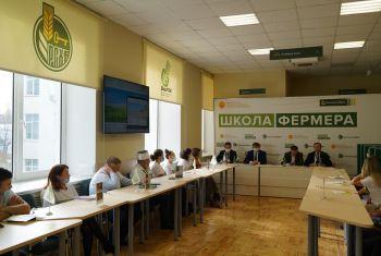 «Четвертую волну» «Школы фермера» пройдут 25 жителей Башкортостана
