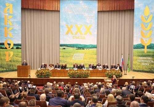 Дмитрий Патрушев отметил вклад фермерства в развитие АПК России