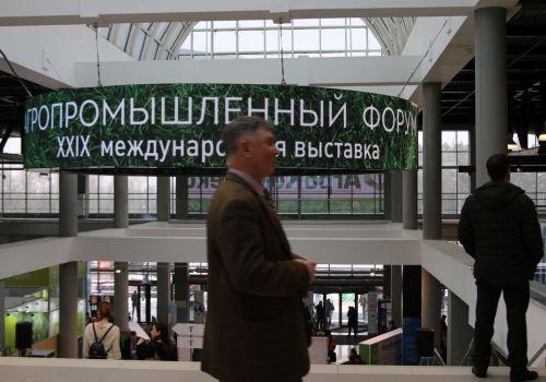 Студентам Башагроуниверситета рассказали о перспективах работы в сельском хозяйстве