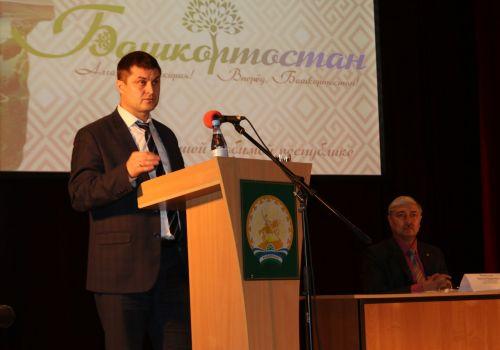 В Белокатайском районе прошла заключительная зональная агроконференция