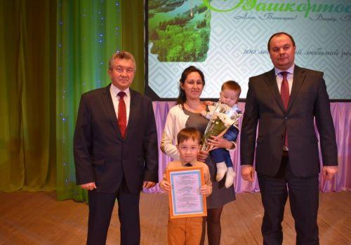 Минсельхоз РБ: в регионе продолжается вручение жилищных сертификатов