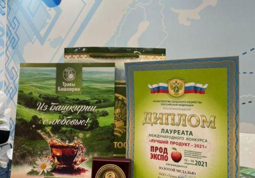 Предприятия АПК Башкортостана  успешно выступают на выставке «Продэкспо-2021»