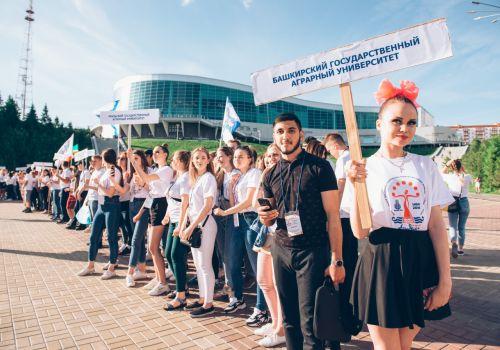В Уфе открылся фестиваль студенческого творчества аграрных вузов России «На волнах Агидели»