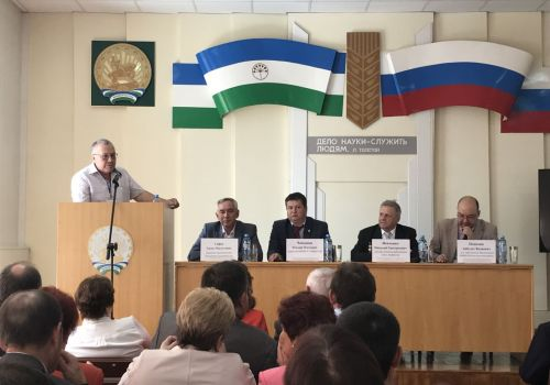 В Уфе открылась Международная научно-практическая конференция