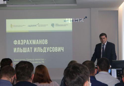 «Лидеры АПК»: в республике стартовал очный этап кадрового проекта