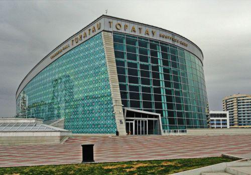 В Конгресс-холле «Торатау» пройдет конференция «Перспективы развития экспорта продукции АПК»