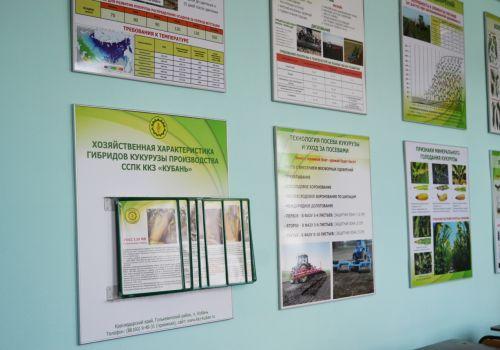 В Башкирском ГАУ открылась учебная лаборатория по технологии возделывания кукурузы