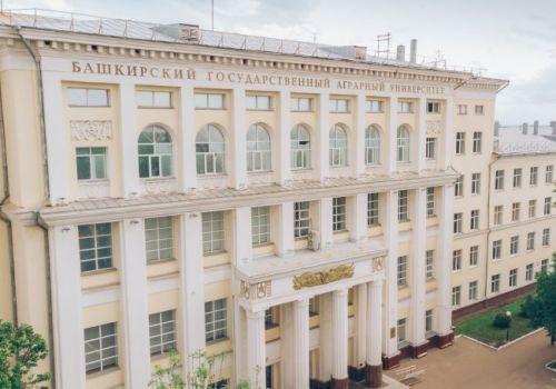 Башкирский ГАУ успешно прошел международную профессионально-общественную аккредитацию