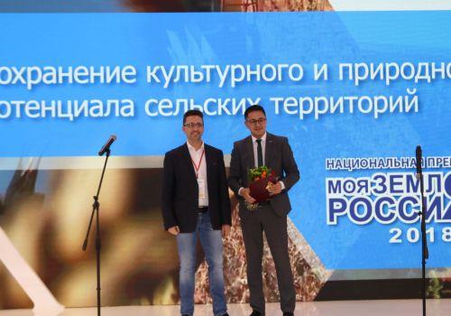 На «Золотой осени» наградили башкирских журналистов