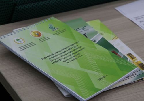 Вопросы подготовки кадров для АПК обсуждают на Всероссийском семинаре-совещании в Уфе