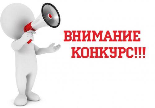 Минсельхоз РБ объявляет конкурс на замещение вакантных должностей