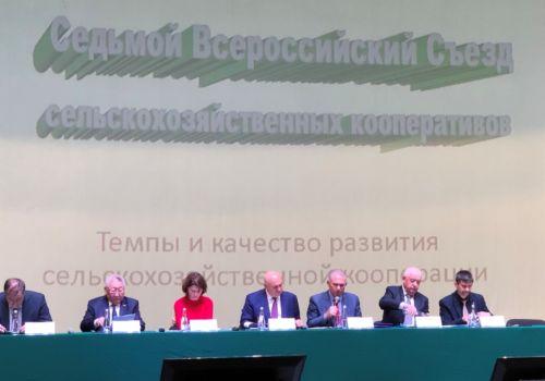 Ильшат Фазрахманов возглавил делегацию Башкортостана  на седьмом Всероссийском съезде сельскохозяйственных кооперативов